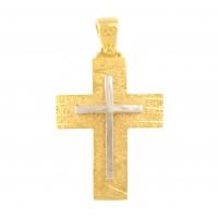 Χρυσός χειροποίητος σταυρός  14 καρατίων    01.0259